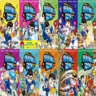 이시원의 영어 대모험 1-11번 시리즈 (전11권)
