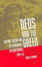 Reds and the Green