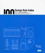 DESIGN RULE INDEX デザイン,新.25+100の法則