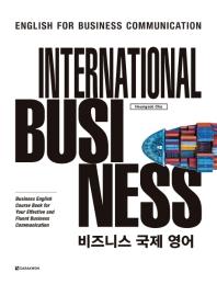International Business 비즈니스 국제 영어