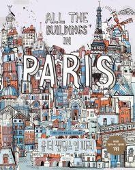올 더 빌딩스 인 파리