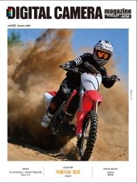 디지털 카메라 매거진(Digital Camera Magazine)(DCM)(2021년 1월호)(Vol. 53)