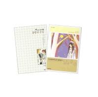 이정애 컬렉션 1-5권 + 아시하라히나코 컬렉션 1-5권 세트
