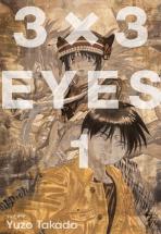 3 X 3 Eyes. 1