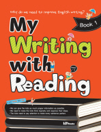 MY WRITING WITH READING. 1