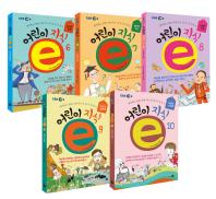 EBS 어린이 지식e 6-10권 세트
