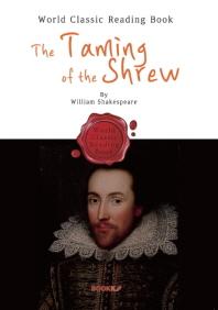 말괄양이 길들이기 : The Taming of the Shrew (5대 희극-영어 원서)
