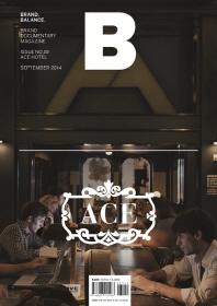 매거진 B(Magazine B)(9월호)