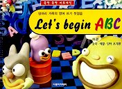 Let's begin ABC(하)