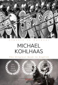 MICHAEL KOHLHAAS - 미하엘 콜하스 (영문원서)