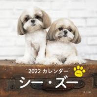 カレンダ- '22 シ-.ズ-