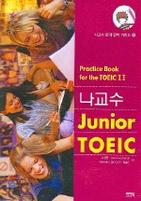 나교수 JUNIOR TOEIC 6 (CASSETTE TAPE 1개 포함)