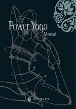 POWER YOGA MANUAL