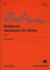 베토벤 피아노 변주곡. 1