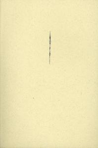 길(칼라시화선 1)