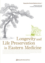 Longevity & Life Preservation In Eastern Medicine
