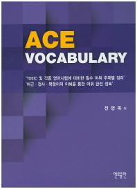 Ace Vocabulary