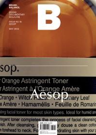 매거진 B(Magazine B) No.16: Aesop(한글판)
