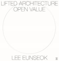 들린 건축 열린 가치 LIFTED ARCHITECTURE OPEN VALUE