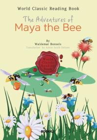 꿀벌 마야의 모험 : The Adventures of Maya the Bee (영문판)