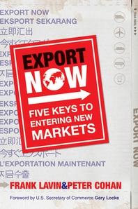 Export Now