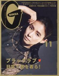 긴자 GINZA 2019.11