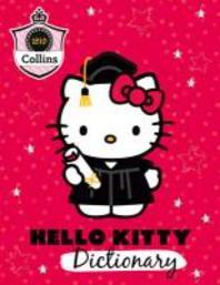Collins Hello Kitty Dictionary