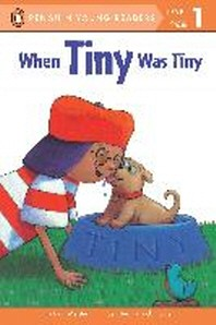When Tiny Was Tiny (Paperback)