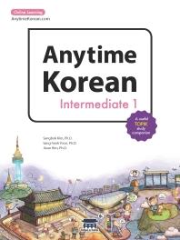 Anytime Korean Intermediate. 1