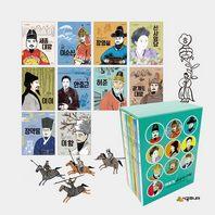 [시공주니어] 이야기 교과서 인물 시리즈(10권)