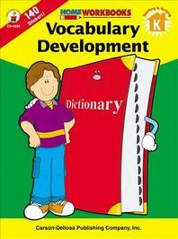 HomeWorkbooks - Vocabulary Development K (Spelling & Writing)