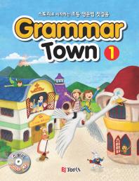 Grammar Town. 1(2021)