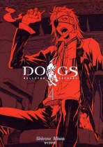 DOGS. 4