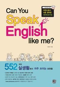 Can You Speak English like me