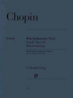 쇼팽 피아노협주곡 2번(420)