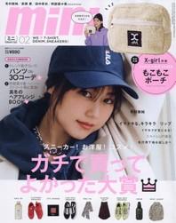 미니 MINI 2020.02 (X-girl 파우치)