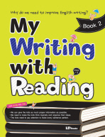 MY WRITING WITH READING. 2