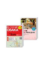 오사카 완벽하게 즐기기♥