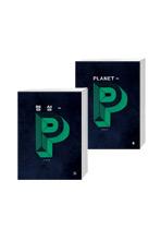 행성-P 한영판 세트