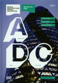 해외 건축 디자인 모음집