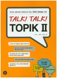 Talk! Talk! TOPIK 2