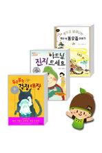 초등1-2학년을 위한 키위맘 5월 선정도서세트