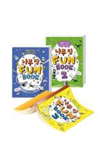 나무 집 Fun Book(펀 북) 1~3권 세트(전 3권)