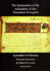 Synaxarion of the Monastery of Theotokos Evergetis
