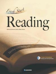 FRESH START READING