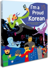 I'm a Proud Korean