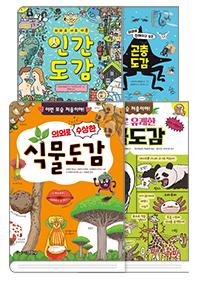 의외로 도감 세트(전 4권): 식물/ 생물/ 인감/ 곤충