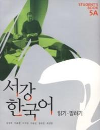 서강 한국어 (NEW) 5A: Student s Book