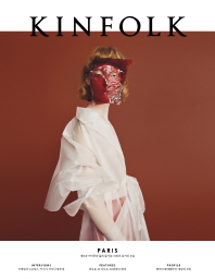 킨포크(Kinfolk) Vol. 27