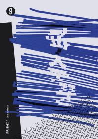 프리즘오브(PRISMOf)(Issue.9): 파수꾼